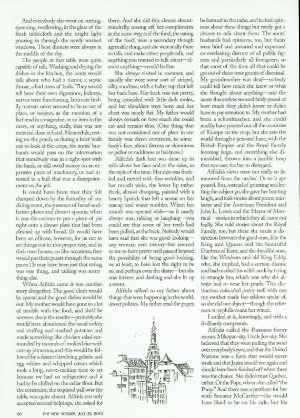 July 23, 2001 P. 67