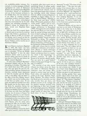 January 6, 1992 P. 40