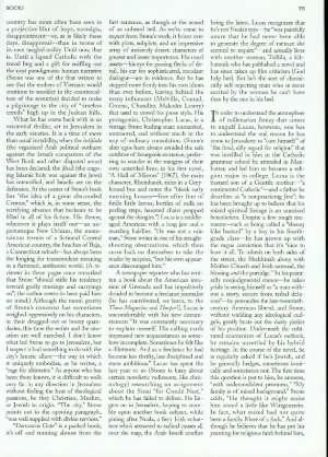 April 13, 1998 P. 74