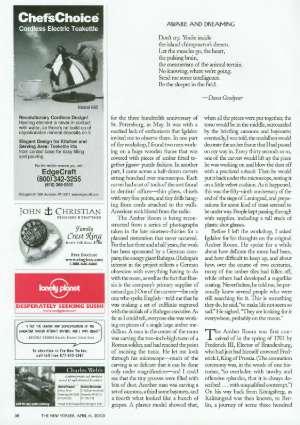 April 14, 2003 P. 38