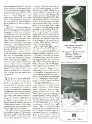 January 23, 1995 P. 32