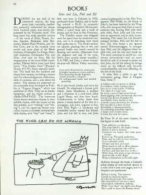 July 14, 1986 P. 82
