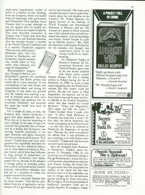 January 14, 1991 P. 84