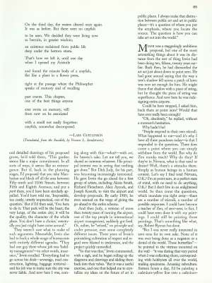 June 7, 1993 P. 84