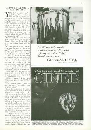 November 25, 1967 P. 205