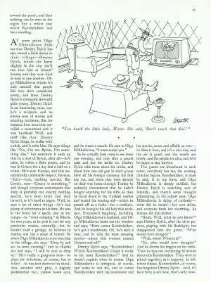 October 15, 1990 P. 44