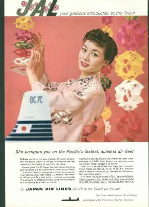April 19, 1958 P. 79