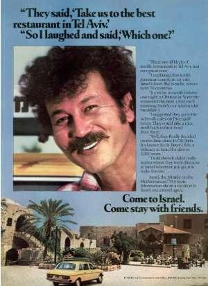 September 12, 1983 P. 153