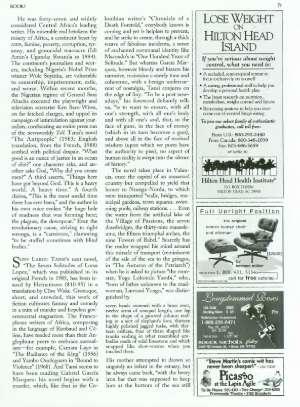 February 5, 1996 P. 70