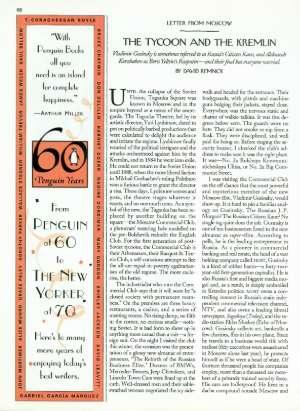 February 20, 1995 P. 118