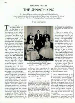 February 20, 1995 P. 222