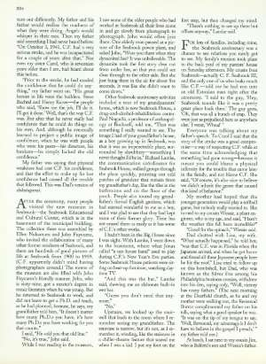 February 20, 1995 P. 235