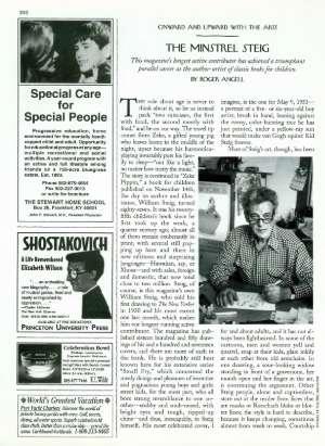 February 20, 1995 P. 252
