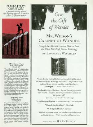 December 18, 1995 P. 117