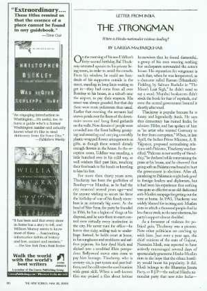 May 26, 2003 P. 50