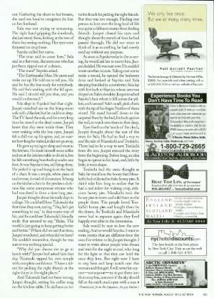 August 20, 2001 P. 154