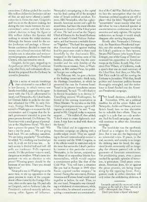 June 5, 1995 P. 43