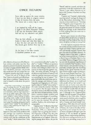 June 5, 1995 P. 65