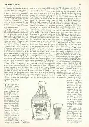 December 22, 1975 P. 64