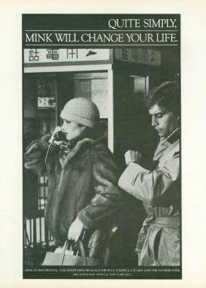 October 5, 1981 P. 140