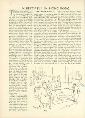 April 12, 1952 P. 90