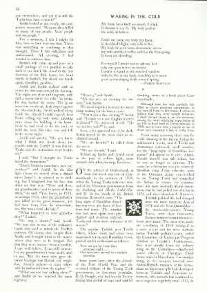 February 17, 1975 P. 36
